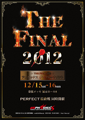 THE FINAL 2012
