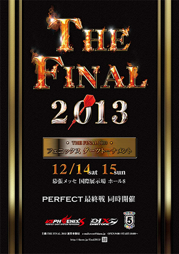THE FINAL 2013