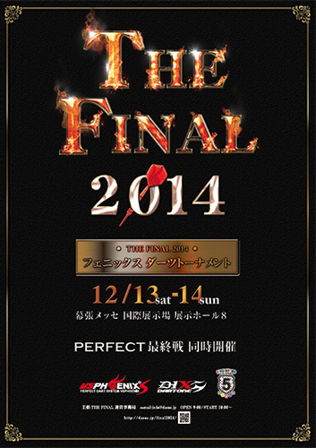 THE FINAL 2014