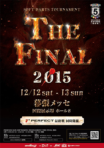 THE FINAL 2015