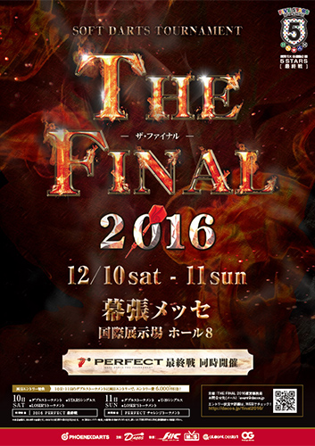 THE FINAL 2016